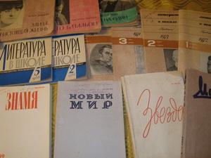 толстые журналы в СССР фото